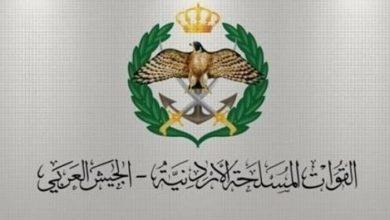 صورة الجيش يفتح باب التجنيد لعدد من التخصصات