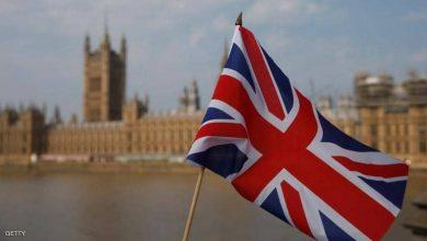 صورة بريطانيا تمنح كل أسرة 5 آلاف استرليني لتركيب أنظمة تدفئة منخفضة الكربون
