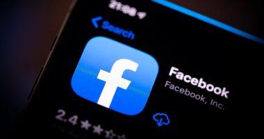 صورة وول ستريت جورنال: فيسبوك أجرت تغييرات أثرت على خوادم نظام