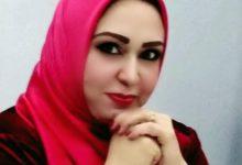 صورة أميمة يوسف تكتب … في الحضرة المحمدية